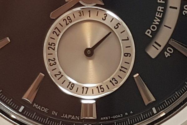 Marki Japonskie