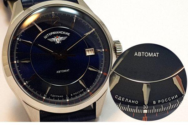 Szturmańskie rosyjski zegarek