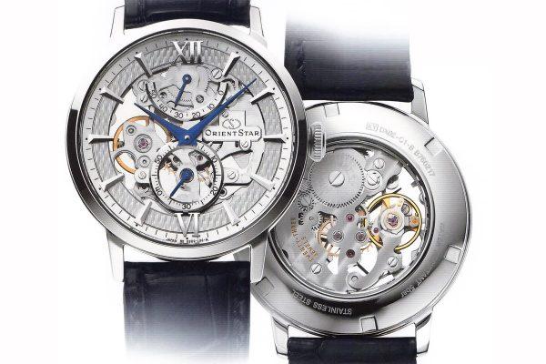 Niezwykłe zegarki Orient Star