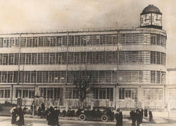 Pierwszej Moskiewskiej Fabryki Zegarków im. Kirowa