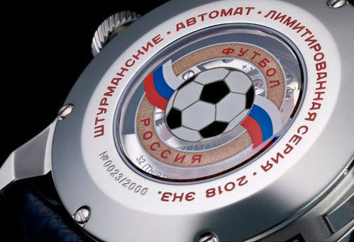 dekiel zegarka Sturmanskie Gagarin Special Edition Football