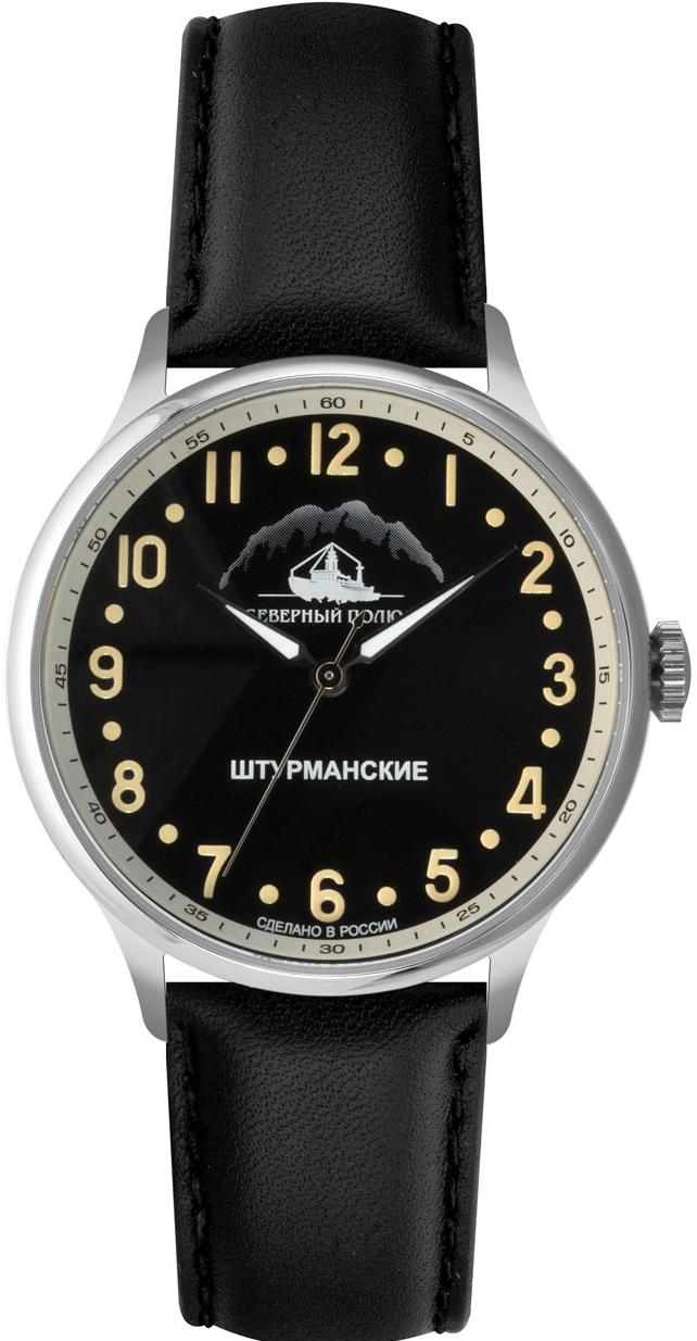 Sturmanskie ARCTIC 2409/2261290