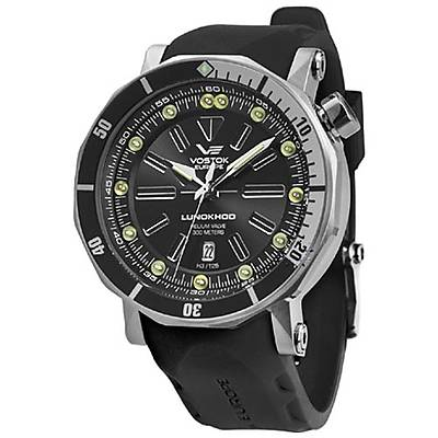 Vostok Europe LUNOKHOD 2 NH35A/6205210